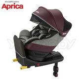 【2018新品】愛普力卡Aprica Cururlia plus 新型態迴轉式ISOFIX安全座椅/汽座-勃根地玫瑰