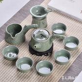 潤器套裝陶瓷特價家用裂釉整套汝窯功夫茶壺  Dhh6827【男人與流行】