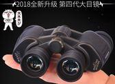 一七一三手機雙筒望遠鏡望眼鏡高倍高清夜視成人兒童特種兵演唱會   夢曼森居家