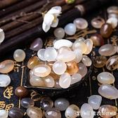 鵝卵石雨花石原石天然魚缸鵝軟石卵石彩色石頭造景櫻花瑪瑙五彩石 美眉新品