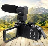 原裝歐圖專業高清數碼紅外夜視dv攝像機旅游家用照相婚慶攝錄機4KQM 『美優小屋』