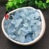 天然海藍寶碎石小顆粒擺件水晶消磁石魚缸花盆造景石房屋裝修材料 HOME 新品