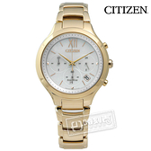 CITIZEN 星辰表 / FB4013-51A / 經典優雅氣息日期光動能不鏽鋼腕錶 灰x鍍金 37mm
