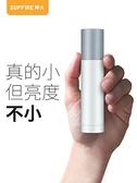 手電筒 S11強光手電筒充電迷你小型超亮遠射led家用戶外便攜 至簡元素