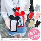 韓版卡通造型可掛脖手機袋 零錢包