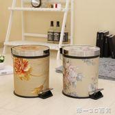 創意歐式家用垃圾桶腳踏式客廳臥室廚房衛生間大號可愛垃圾筒帶蓋【帝一3C旗艦】IGO