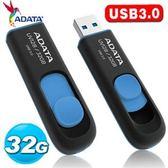 ADATA 威剛 UV128 32GB USB3.0 隨身碟 (藍色)