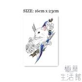 【買一送一】貓咪可愛星空花朵少女紋身貼刺青【極簡生活】