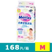 妙而舒金緻柔點透氣 M42片x4包/箱購-箱購