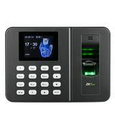 打卡機 指紋考勤機手指打卡機上班簽到機打卡器zk3960打卡神器指紋式科技識別器一體機