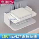 路由器收納盒墻上機頂盒置物架免打孔 電視機墻壁掛客廳臥室隔板