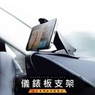(金士曼) 車用 夾式 手機支架 儀表板...