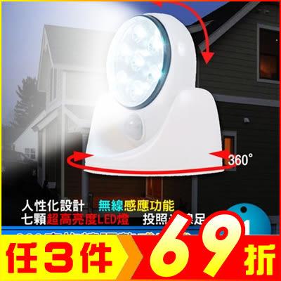 360度旋轉感應燈 小夜燈 桌燈 LED燈 壁燈 戶外露營燈 走廊燈 樓梯燈【AF06048】大創意生活