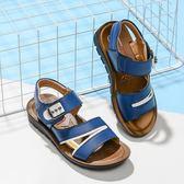 【雙11】夏季童鞋男童涼鞋真皮新款兒童涼鞋男寶寶中大童沙灘鞋正韓潮免300
