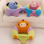 嬰兒坐凳寶寶學坐神器學坐沙發椅兒童靠背小椅子多功能護腰餐椅子
