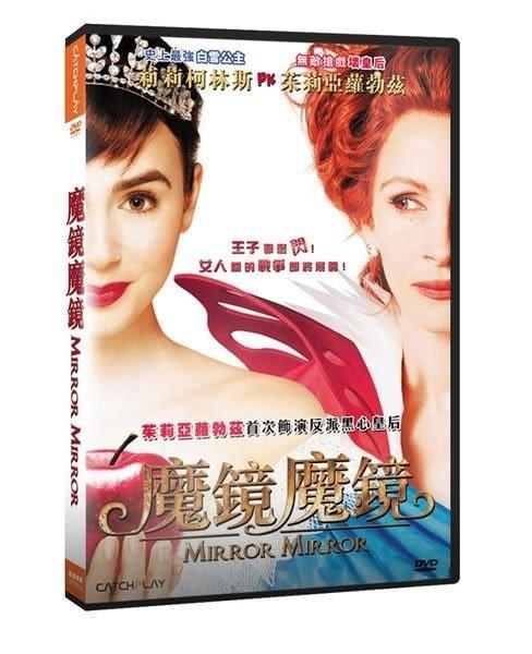 魔鏡 魔鏡 DVD(購潮8)