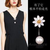 日韓高檔水晶領針女襯衫珍珠領花簡開衫別針防走光胸針披肩扣配飾 後街五號