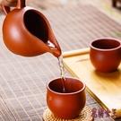 宜興紫砂朱泥公道杯茶壺茶具分茶器茶道配件功夫茶具公倒杯LXY4893【花貓女王】