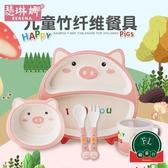 小豬餐具吃飯碗小孩餐盤碗杯叉勺寶寶輔食碗木質兒童【福喜行】