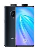 現貨 vivo NEX 3 (8G/256G) 6.89吋無界瀑布螢幕旗艦機 流光之夜 送無線閃充電源