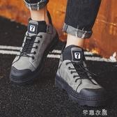 馬丁靴秋季新款鞋子男潮鞋高筒工裝鞋韓版百搭男士潮流低筒馬丁靴 交換禮物