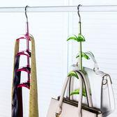 ✭慢思行✭【P435】居家360度可旋轉掛架 衣櫃 掛領帶 絲巾架 掛鉤 臥室 掛衣架 掛勾 圍巾