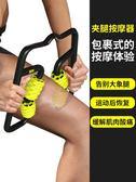 泡沫軸肌肉放鬆器腿部按摩滾輪按摩棒健身器材女狼牙瑜伽器材 夏洛特