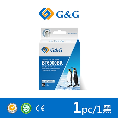 【G&G】for Brother BT6000BK/140ml 黑色防水相容連供墨水/適用 DCP-T300/DCP-T500W/DCP-T700W