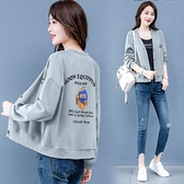 棒球服 洋氣短外套女士2021年春秋季新款韓版寬鬆長袖薄款百搭休閒棒球服 童趣屋  新品