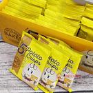 印尼零食Five洋芋薄脆餅(原味)600g_30入【0216零食團購】8994391013782