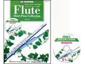 小叮噹的店- DM345《日本DOREMI》CD+樂譜 長笛古典小品樂集