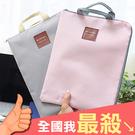 A4文件收納手提包 手拎 手提袋 多用途...