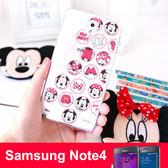 Samsung Note4 剪影圈圈款 正版迪士尼透明手機殼 Disney 可愛卡通 軟殼 保護套