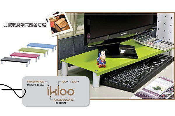 ikloo~省空間桌上鍵盤架 螢幕架 電腦增高架 ㄇ型架 桌面收納 桌上架 【YV2292】BO雜貨