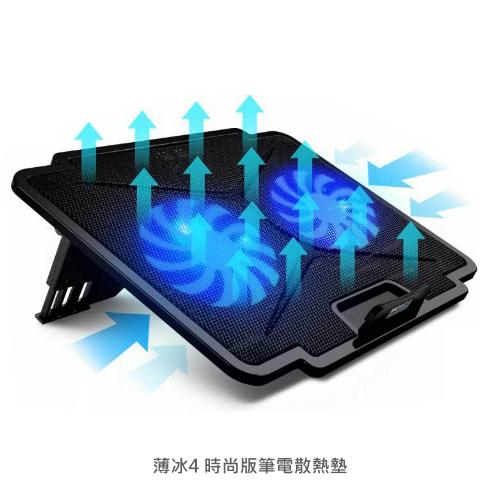 【A-HUNG】時尚版筆電散熱墊 筆記型電腦專用散熱墊 散熱器 散熱座 散熱盤 排熱墊 USB風扇 NB散熱墊