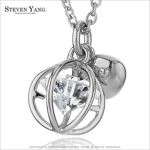項鍊STEVEN YANG 正白K飾「海洋行星」銀色款 小魚造型