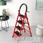 梯子家用摺疊室內人字多功能梯四步梯五步梯加厚鋼管伸縮踏板爬梯