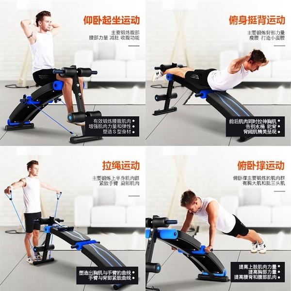 家用多功能仰臥起坐板健身器材全摺疊腹肌板男女健身啞鈴凳WY【快速出貨】