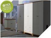 衣櫥【YUDA】北歐風格 英式小屋 2.7尺二抽 衣櫥 / 衣櫃 J9S 338-4