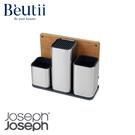 Joseph Joseph 極致品味桌面收納砧板組