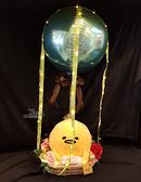 12吋抱蛋殼款蛋黃哥幸福熱氣球,情人節禮物/熱氣球/金莎花束/亮燈花束,節慶王【Y570762】