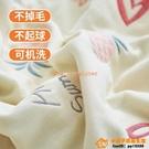 兒童空調被六層紗布毛巾被純棉單人雙人毛巾毯子夏季兒童嬰兒午睡蓋毯夏涼被【小桃子】