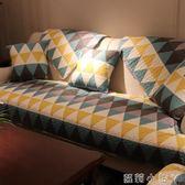 沙發罩簡約現代沙發墊布藝全棉四季通用防滑北歐實木坐墊套罩巾全蓋 NMS蘿莉小腳丫