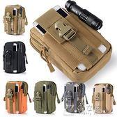 多功能軍迷彩戰術腰包5/6寸防水男手機包穿皮帶腰包戶外運動掛包  俏女孩