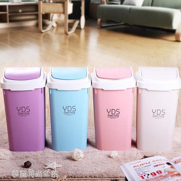 垃圾桶 垃圾桶家用衛生間廚房客廳臥室廁所有蓋帶蓋大號可愛搖蓋塑料小筒 YXS 【夢露時尚女裝】