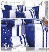 6*6.2 五件式床罩組/純棉/MIT台灣製 ||依然時尚||