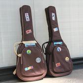 吉他包  吉他包後背加厚40寸41寸38寸吉他包加棉民謠吉他包木吉他包 coco衣巷