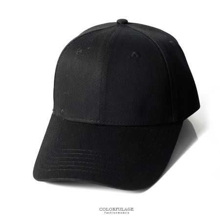 棒球帽 素色系帆布銅扣帶彎沿帽 出門必備好搭配素色單品 鴨舌遮陽防曬 柒彩年代【NH215】造型帽