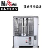 本月優惠價*日本暢銷型【Nissei 】日本原裝進口 約3-5坪 煤油暖爐 《NC-S246RD》不用插電~保證安全!