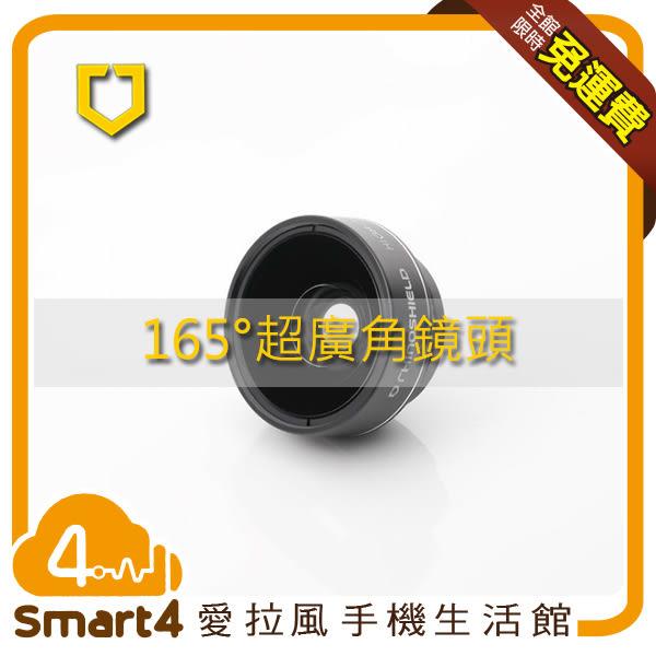 【愛拉風 X Rhino Shield】犀牛盾擴充鏡頭-165°超廣角鏡頭 iPhoneX iPhone5/5S/SE